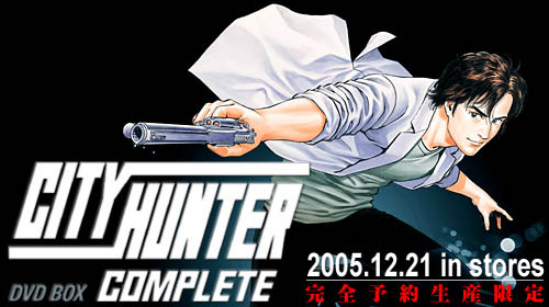 [DA]   Nicky Larson / City Hunter. Chtop002