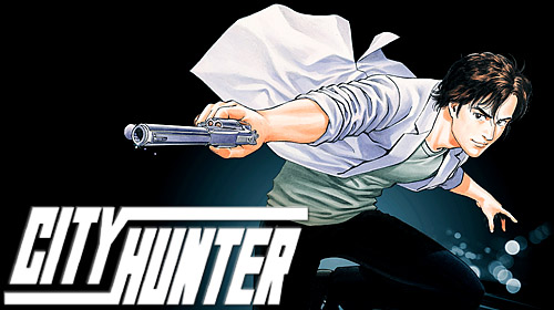 DVD SERIES CITY HUNTER